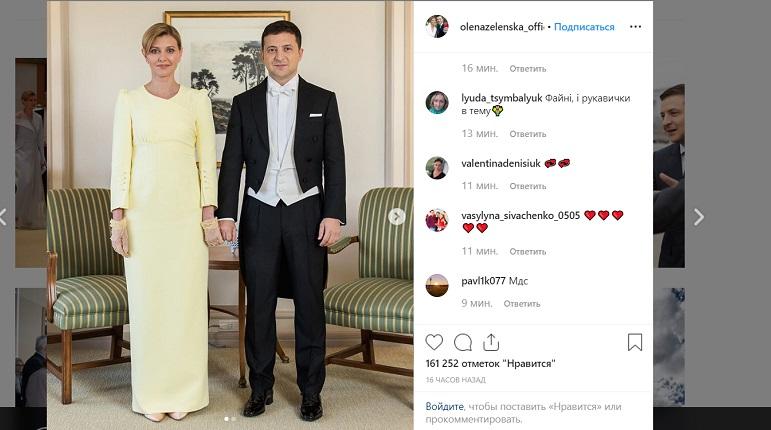 Рейтинг президента Украины Зеленского начал падать