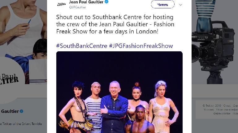 Жан-Поль Готье решил взглянуть на Аврору до начала Fashion Freak Show