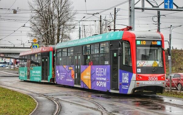 Трамваи и троллейбуса Петербурга окрасят в цвета Культурного форума