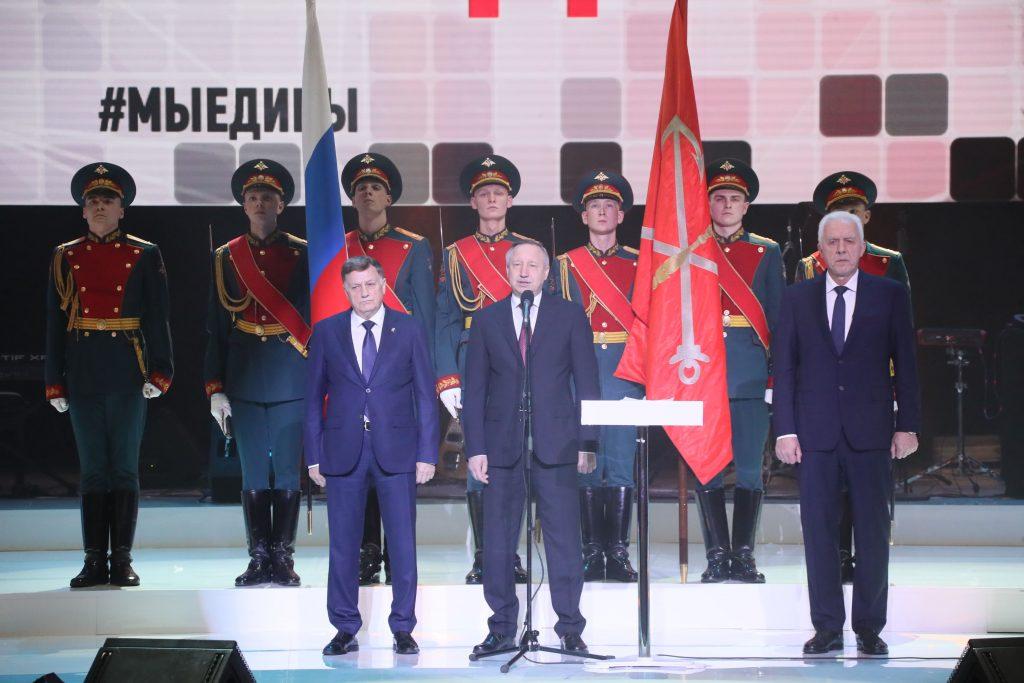 Петербуржцы отметили День народного единства в БКЗ «Октябрьский»