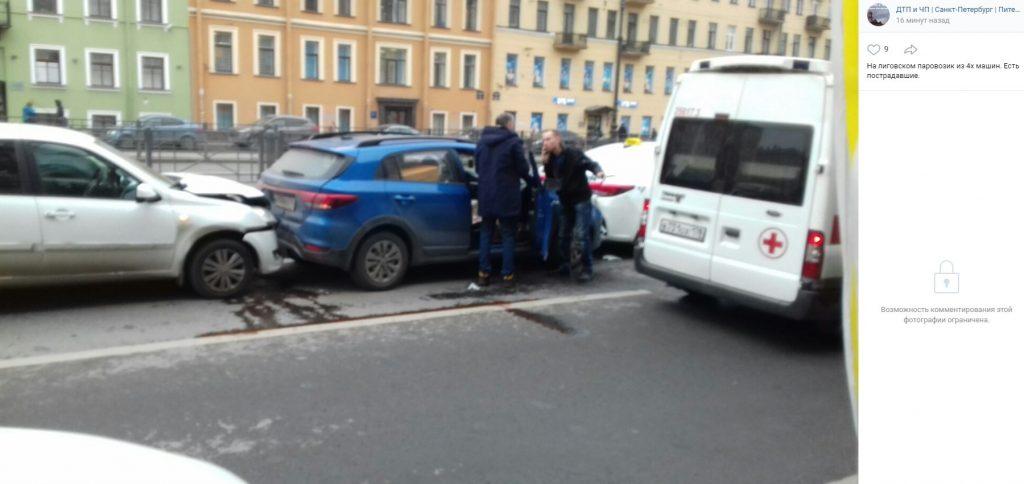 На Лиговском проспекте образовался «паровозик» из четырёх машин