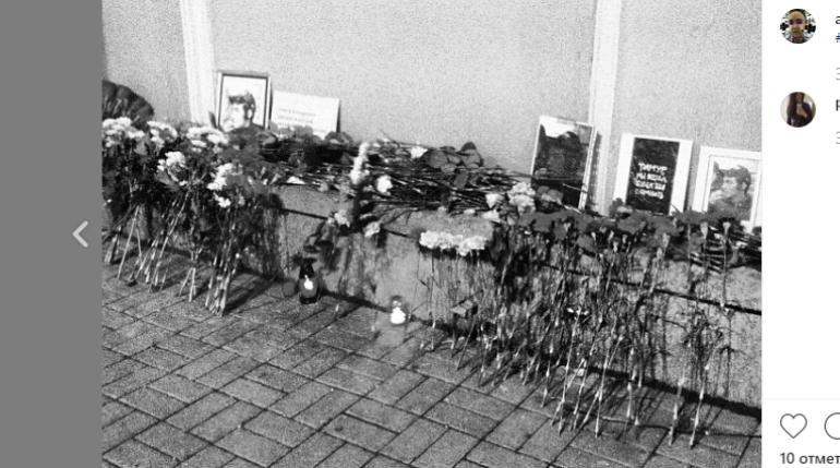 В Петербурге вспомнили убитого 14 лет назад антифашиста Качараву