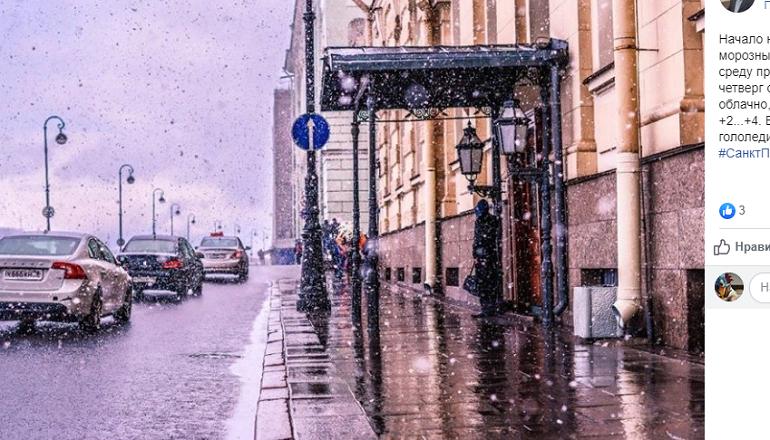 Приход зимы петербуржцы ощутят в конце рабочей недели