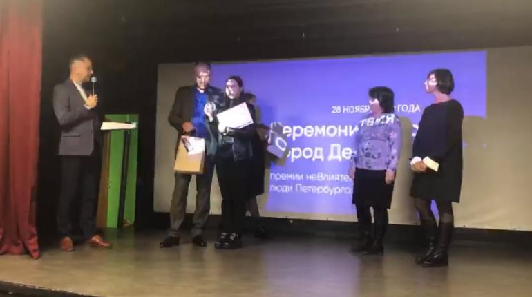 В Петербурге стартовала церемония награждения «Город действия»