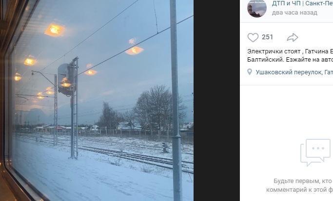 Поезда Гатчина Балтийский — Петербург Балтийский «застряли» в снежное утро