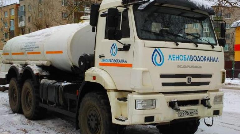 В Отрадное направили цистерны с питьевой водой