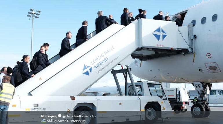 «РБ Лейпциг» вылетел в Петербург на матч с «Зенитом»