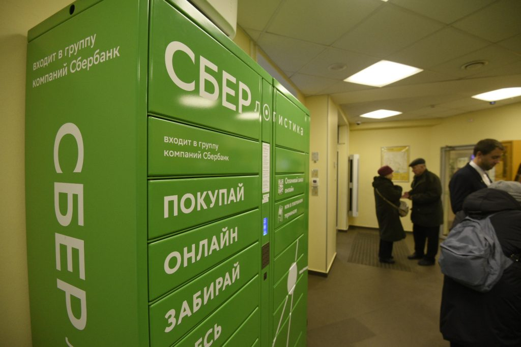 Сбербанк запустит собственную криптовалюту