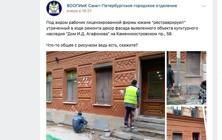 Капремонт дома Агафонова: жильцы не оценили