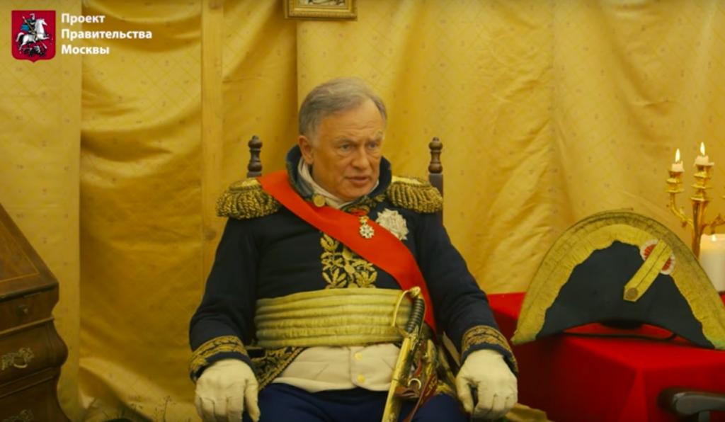Петиция по делу «Наполеона-расчленителя» собрала почти 60 тысяч подписей