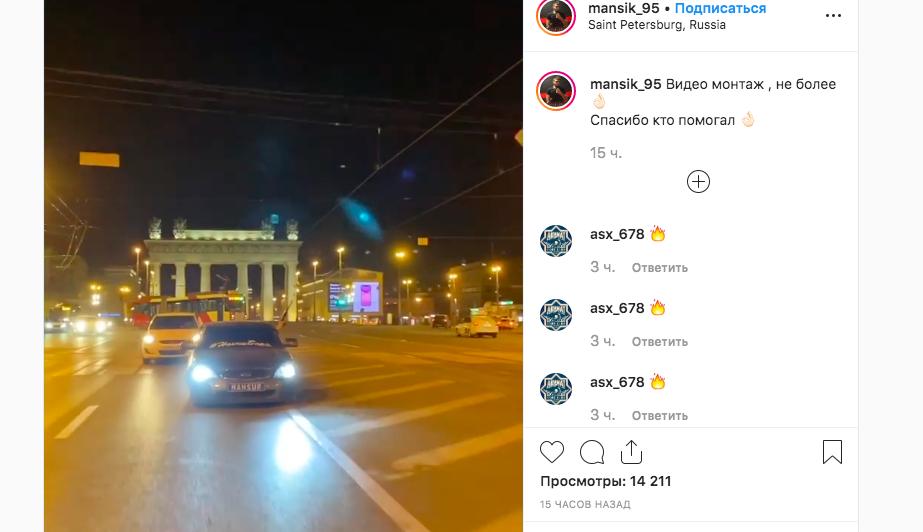 В Сети обсуждают стрельбу из окна тонированной Lada на Московском