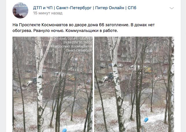 «Теплосеть» поменяла 4,5 метра труб на Космонавтов, 68/1