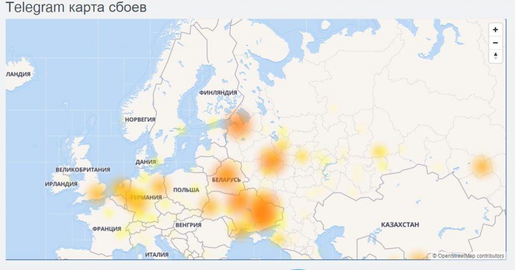 Сбои в Telegram прекратились в Петербурге