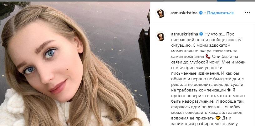 «Ревела всю ночь»: стало известно, почему Кристина Асмус не проводила дочь в школу