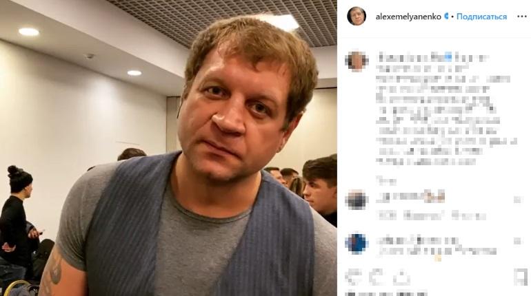 Александр Емельяненко в первом раунде отправил Кокляева в нокаут