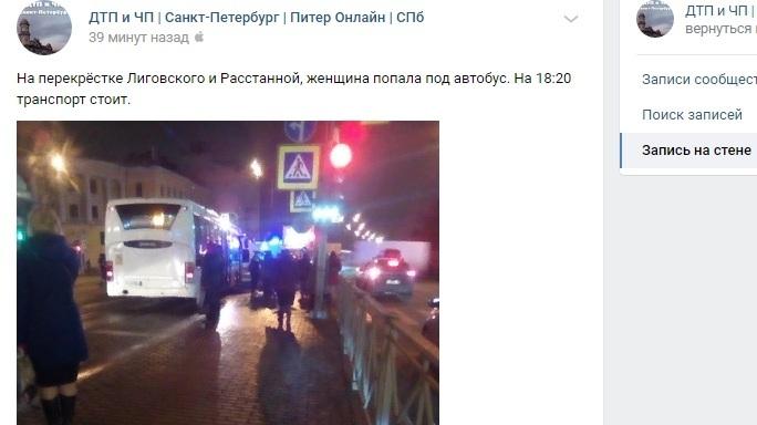 На видео попал момент, как автобус сбил женщину на Лиговском