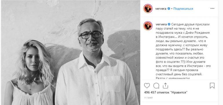Меладзе представил новую «ВИА Гру»
