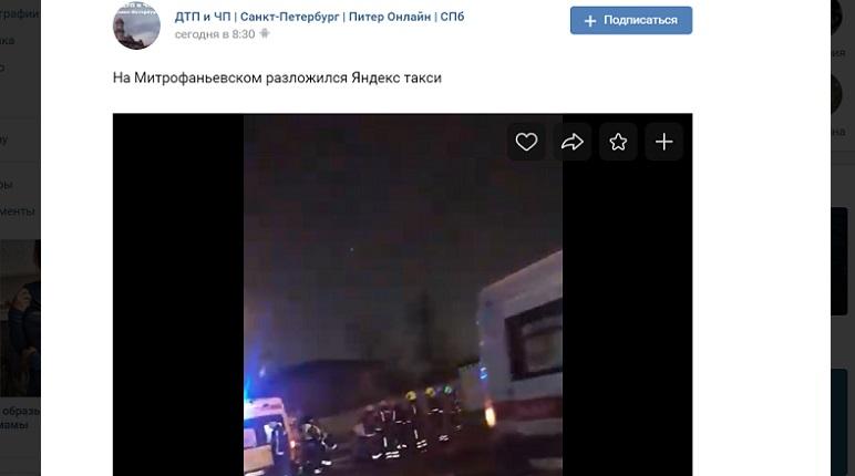 На Митрофаньевском такси угодило в ДТП: на месте реанимация
