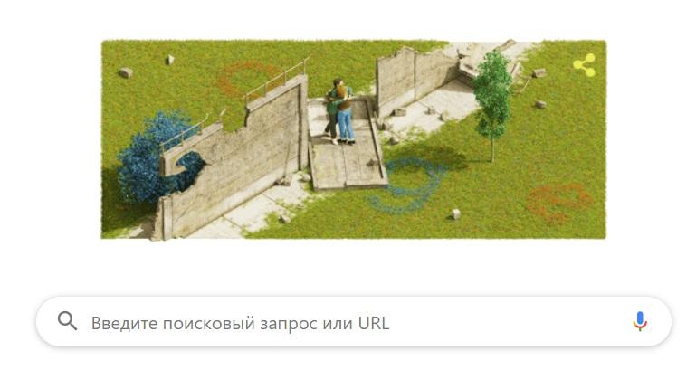 Google посвятил дудл 30-летию со дня падения Берлинской стены