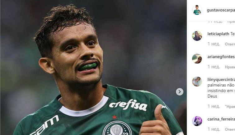 «Зенит» может пополнить бразильский полузащитник «Палмейраса» Скарпе