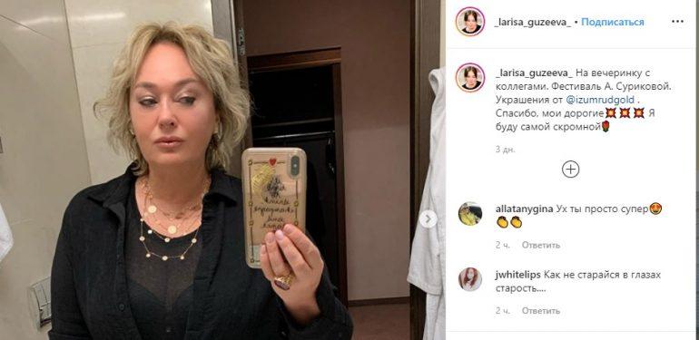 Лариса Гузеева стала новой ведущей «Дом-2»