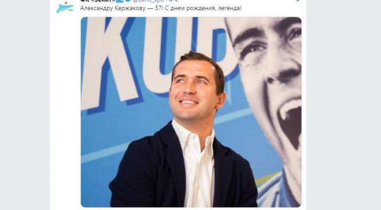 Кержаков высказался на тему его назначения в «Томь» главным тренером