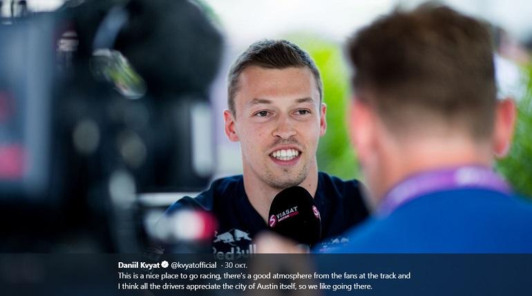Российский гонщик Даниил Квят занял десятое место на гонке в Британии