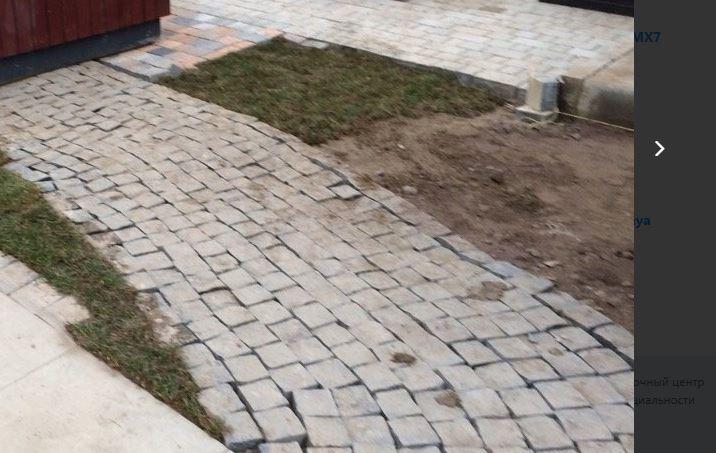 Мединский открыл в Петербурге парк с «поплывшей» плиткой