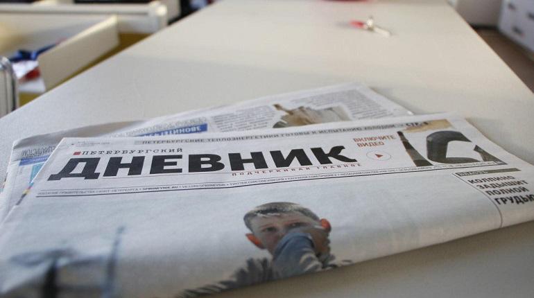 Издатель «Петербургского дневника» приплатил полмиллиона, чтобы газету разложили в магазинах