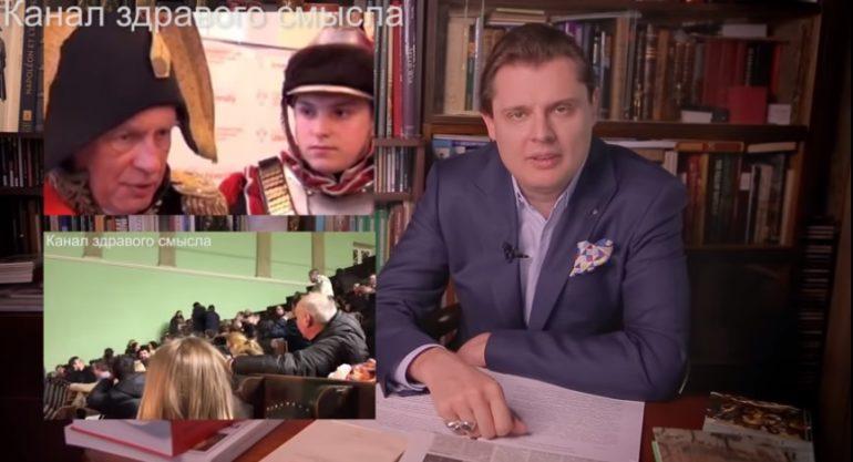 «Обнаглевшее безнаказанное существо»: Понасенков охарактеризовал историка Соколова