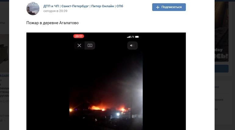 Пожар на 450 «квадратах» в Агалатово тушили 35 человек