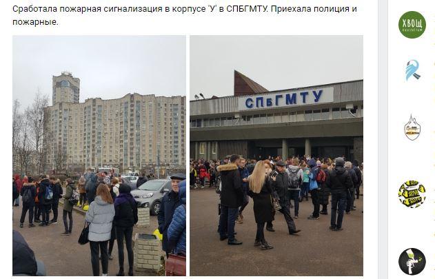 Угроза взрыва: в Петербурге экстренно эвакуировали морской университет