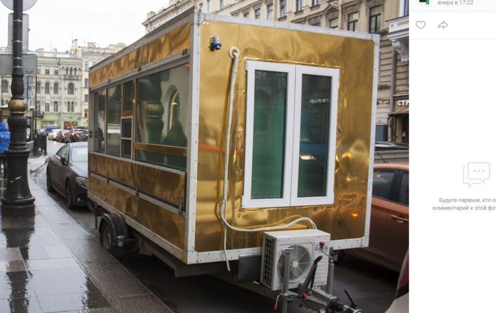 Золотой «прицеп любви» с арендой на час вернулся в центр Петербурга