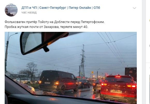 Петербуржцы стоят час в пробке на Доблести: не разъехались две легковушки