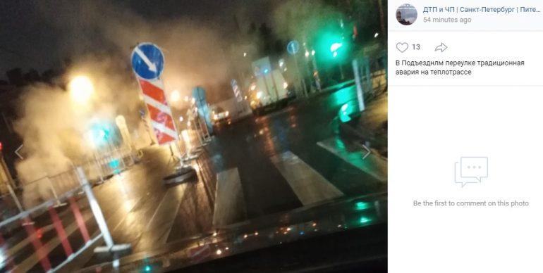 Очевидцы: тепло захлестнуло автомобили в Подъездном переулке