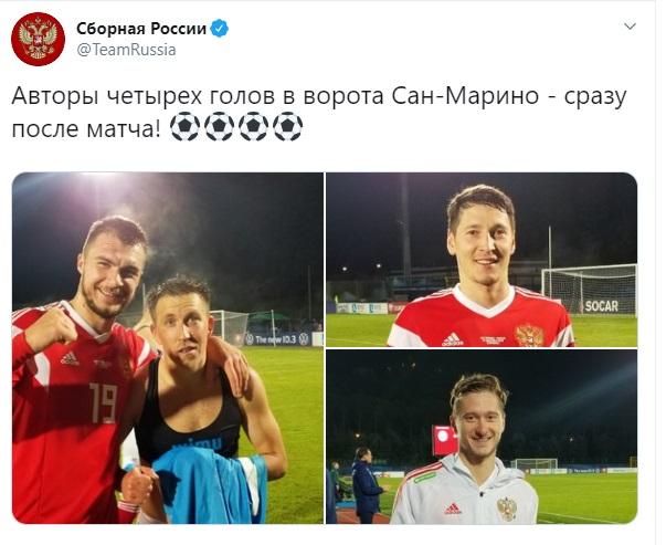 Сборная России разгромила Сан-Марино со счетом 5:0