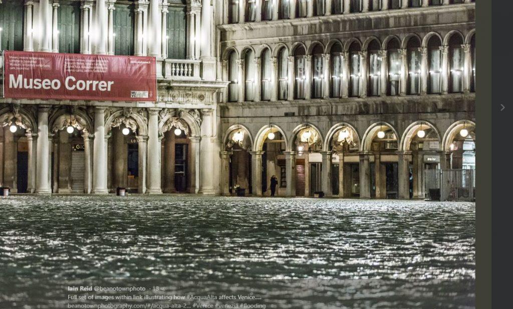 Ущерб от наводнения в Венеции насчитывает сотни миллионов евро