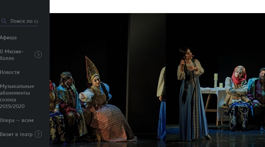 В «Мюзик-Холле» представят новогоднюю музыкальную сказку «Ледяной цветок»