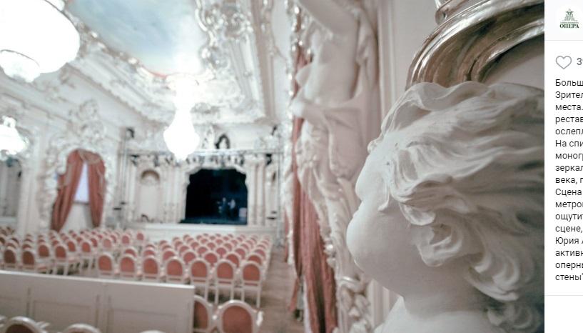 Театр «Санктъ-Петербургъ Опера» представляет премьеру «Эсмеральда»