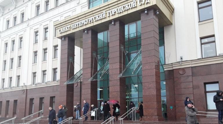 «Заминированные» суды в Петербурге возвращаются к работе