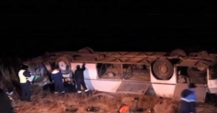 Число жертв в аварии с автобусом в Казахстане увеличилось до 7