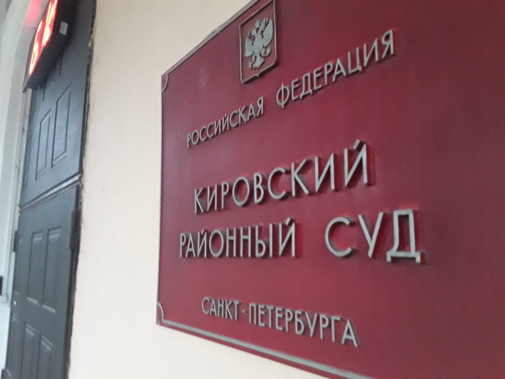 В Петербурге осудили двух рецидивистов, до смерти забивших женщину табуреткой