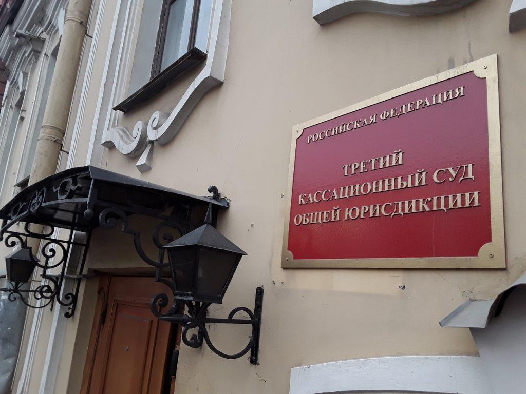 В Петербурге суд отменил оправдательный приговор экс-сотрудникам ГИБДД, обвинявшимся во взяточничестве