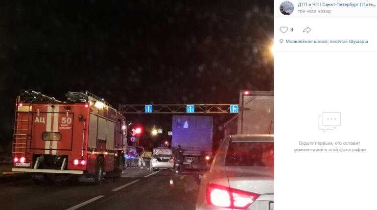 Массовая авария затормозила Московское шоссе