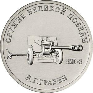 ЦБ выпустил 25-рублевые монеты, посвящённые конструкторам ВОВ