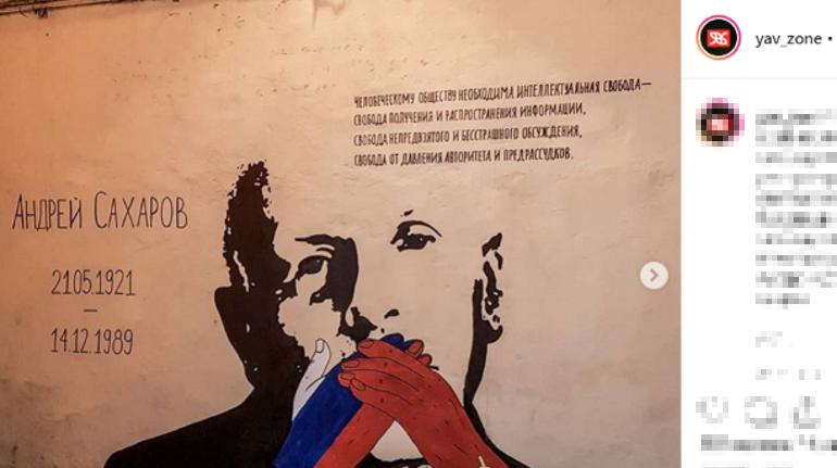 В Петербурге вместо граффити с Сахаровым появилось бежевое пятно