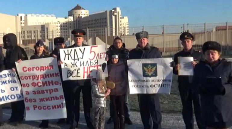 «Бездомный полк» сотрудников ФСИН из Петербурга обратился к президенту