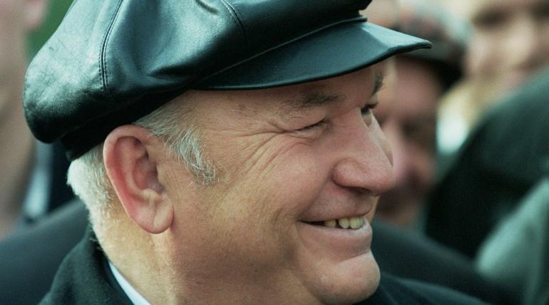 Беглов вспомнил реализованные Лужковым проекты