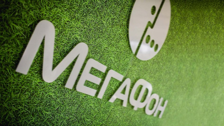 МегаФон предложил Ненецкому автономному округу альтернативу спутниковой связи
