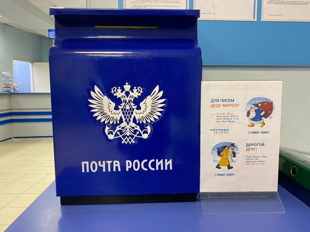 В Парголово до конца 2021 года откроют новое почтовое отделение